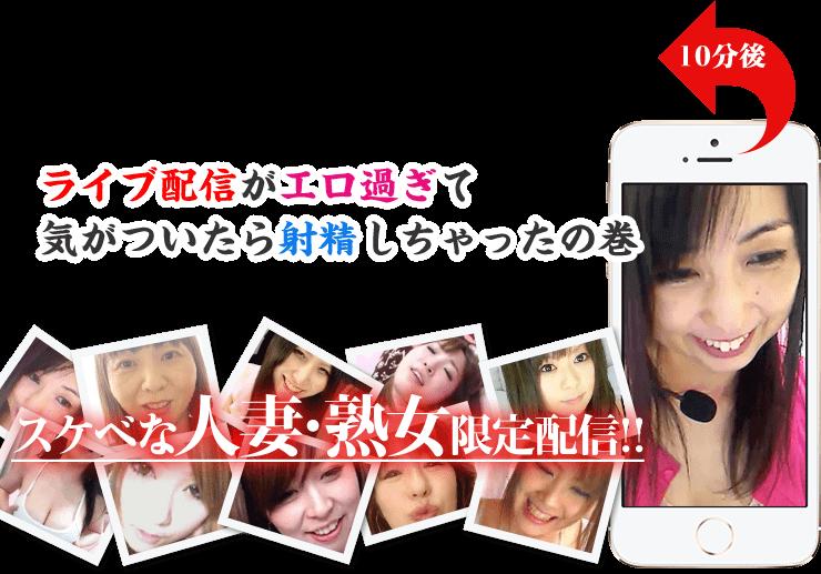 なでしこ(ビデオ通話アプリ)