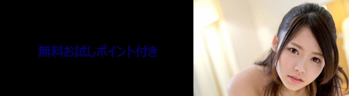 オナ電アプリ比較.ナビ